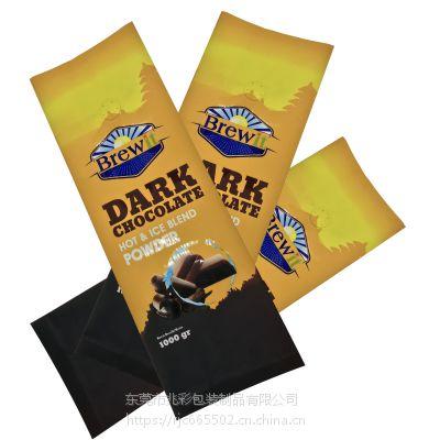 厂家直供、定制各类咖啡包装袋、单向气阀袋、茶叶袋