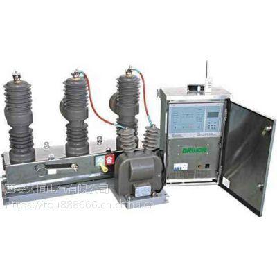 西安厂家高压真空断路器ZW32-12/630-20