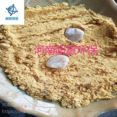 贵州聚合硫酸铁直销 污水处理聚合硫酸铁除磷剂厂家