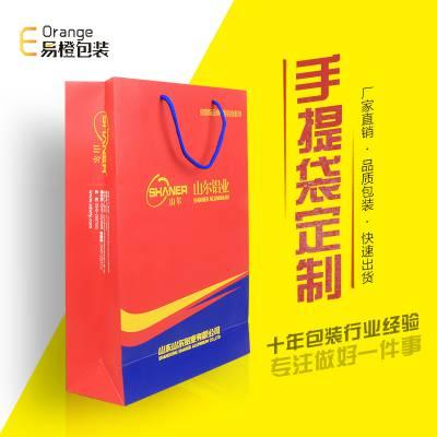 纸袋定做礼品宣传广告包装白卡手提袋定制