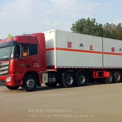 易燃气体运输车/易燃液体运输车/促销价格/产地货源/厂家直销