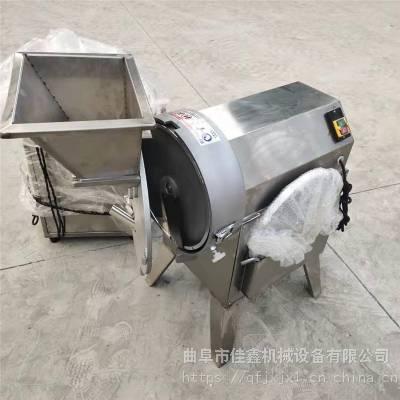豆角切丁机价格 不锈钢切菜机 多功能海带切丝机