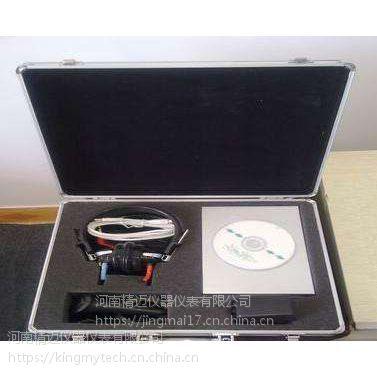 电声检测仪/数码听力计GZ0702 现货 精迈仪器