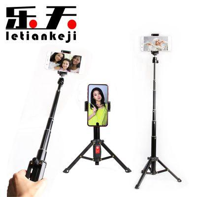 乐天厂家直销YK手机蓝牙自拍杆三脚架直播支架多功能落地摄影主播神器桌面直播支架一件代发 手 相机支架