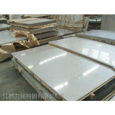 供应浙江2205双相不锈钢冷轧板批发 2B双相不锈钢板非标定做 口碑好
