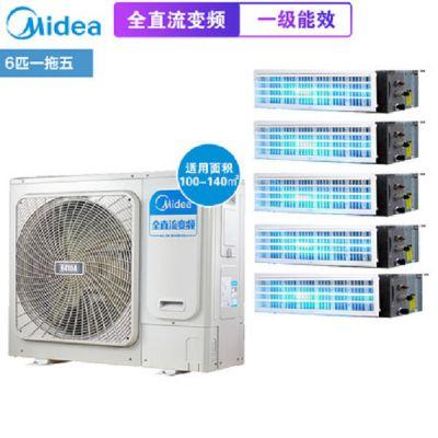 北京美的中央空调 家庭变频多联机 1匹风管机 MDVH-J28T2/BP3DN1Y-TR(F)