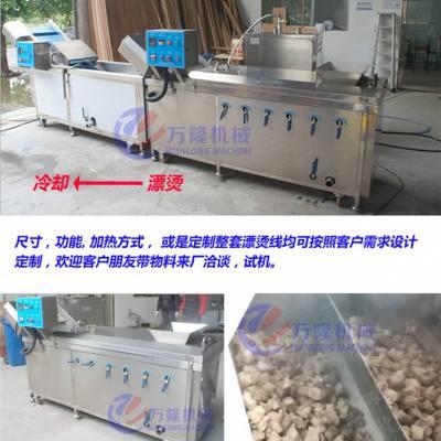 黄花菜漂烫机-漂烫机-万隆机械厂(查看)