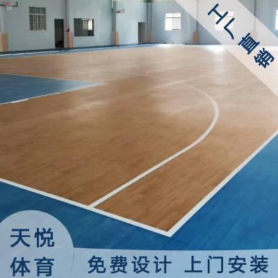篮球场塑胶地板,天悦篮球场地胶卷材,黑龙江PVC运动地胶安装价格