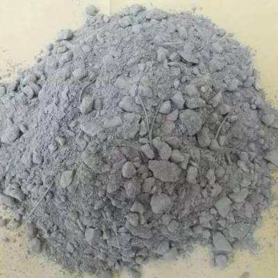 供应 耐磨钢纤维高强高铝浇注料