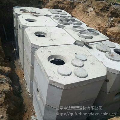 厂家供应青岛地区水泥化粪池 青岛水泥化粪池价格