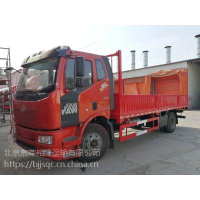 北京一汽解放货车J6L质惠版6.8平板车/北京解放货车