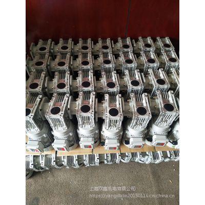 孵化设备用铝合金涡轮蜗杆减速电机RV050/25-DZ-F+0.25KW