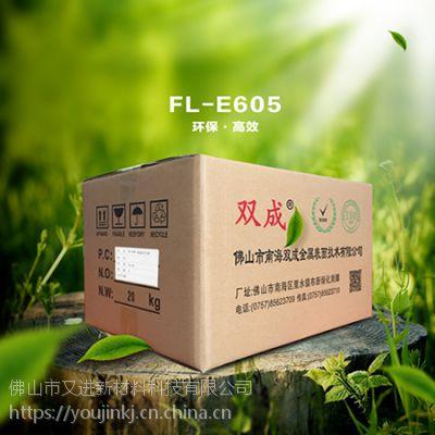 广东中温封闭剂厂家|广东铝阳极氧化专用中温封闭剂批发|又进