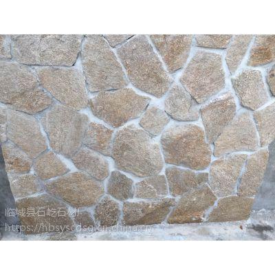 石屹厂家直销天然文化石蘑菇石网贴乱型石碎拼板岩