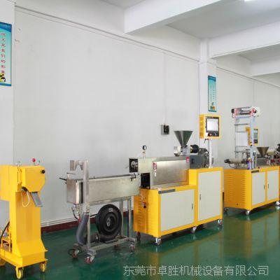 TPU小型实验混合造粒或拉条25平行螺杆挤出机、PE使用40双螺杆管材挤出机
