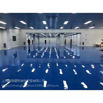 上海雅浩环氧地坪漆,厂家直销,物美价廉