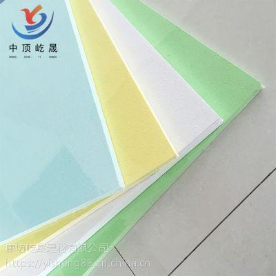 玻纤板定制尺寸 吸音体吊顶 颜色厚度详情点击查看