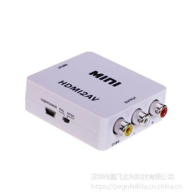 HDMI TO AV转换器支持1080p CVBS/RCA三色接口迷你HDMI转AV转换器