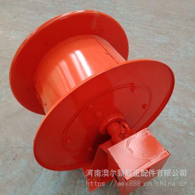 自动卷取电缆的机械装置 电动式电缆卷筒 圆筒式电缆卷筒