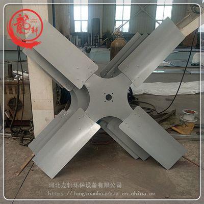 8号冷却塔风扇生产厂家 冷却塔铝合金扇叶 ——河北龙轩