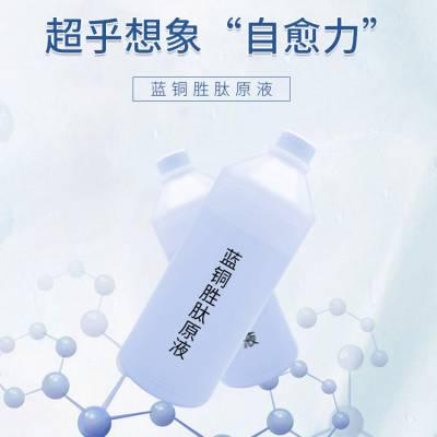 蓝铜胜肽精华套盒OEM蓝铜胜肽精华液贴牌加工