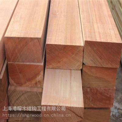 【红柳桉木】柳桉常年供应-红柳桉优缺点-港榕木材供应