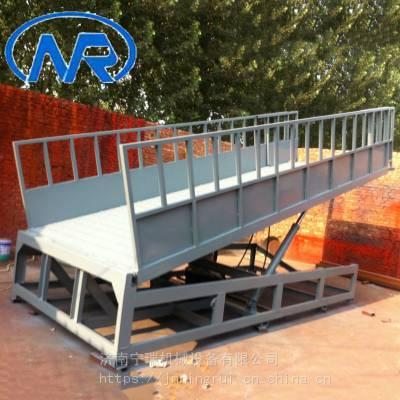 养猪场剪叉升降平台 液压固定移动卸猪台 电动液压斜坡升降机
