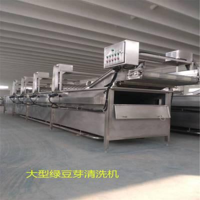 重庆家用豆芽清洗机厂家