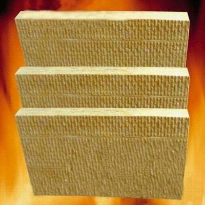 水泥玄武岩岩棉保温板多少钱一平方