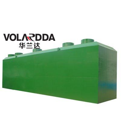 旅游风景区废水处理设备找华兰达为你量身定做针对性解决,降低成本达标验收
