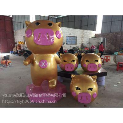 猪年新年喜庆吉祥动物卡通金猪造型 佛山玻璃钢制品