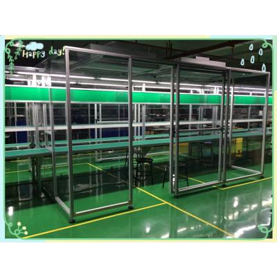2019款电子厂百级洁净棚小型移动式洁净棚机械设备无尘棚设计中心
