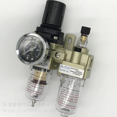 SMC型AC2010-02系列二联件油水分离空气过滤器气源处理器