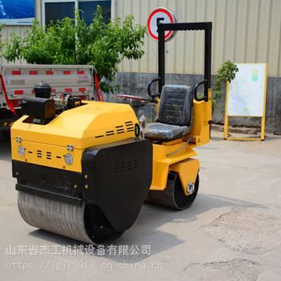 操作便捷座驾式压路机 小型双钢轮压路机市场价格