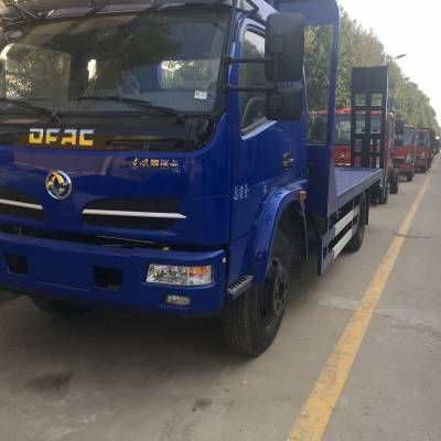 东风福瑞卡拉12吨挖机平板车小型挖机拖车