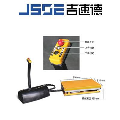 吉速德专业供应+微型电动升降平台+价格优惠!承载能力高,效率高 专业品质,放心选购!