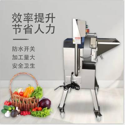全自动地瓜切丁机 红薯切块机 台盈机械