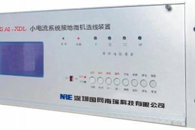 SAI-318D线路保护测控装置规格 联系我们获取更多资料