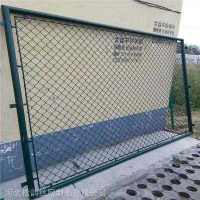 信州区排球场铁围栏-排球场围网价位-球场防护网厂