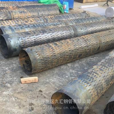 降水管子-基坑降水井过滤管800mm工程降水井钢管/桥式滤水管 生产厂家