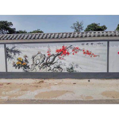 虞城墙绘彩绘手绘喷画喷绘小学幼儿园餐厅文化墙