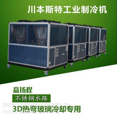 冷冻水降温制冷机/冰水降温冷水机原理
