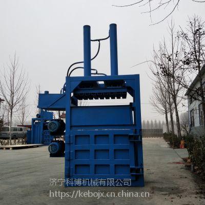 科博铁销铁丝打包机 80吨塑料瓶压扁机 供应液压压块机