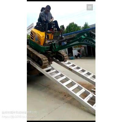 供应高强度挖掘机用铝合金爬梯