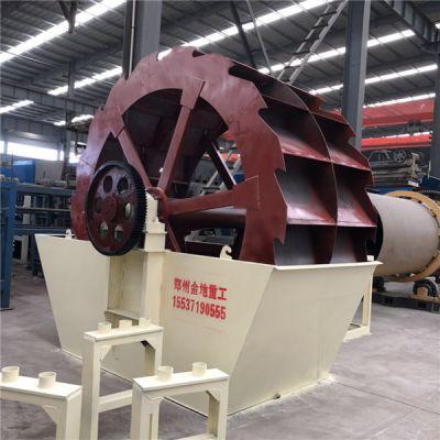 轮式洗砂机-金地重工-水轮式洗砂机