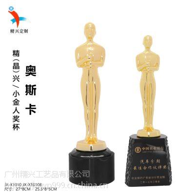 合金小金人奥斯卡奖杯作,合作伙伴纪念品,网红颁奖奖杯