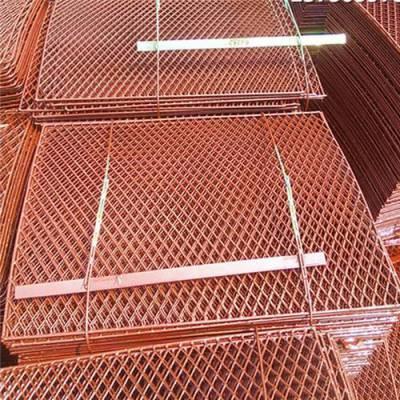 A菱形钢笆片钢筋网片建筑脚手架钢笆片脚手架钢板网金属脚踏网特点:网面平整、整体呈均匀菱形网孔
