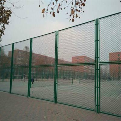 运动场围网厂家 篮球场安全防护网 体育场浸塑护栏网