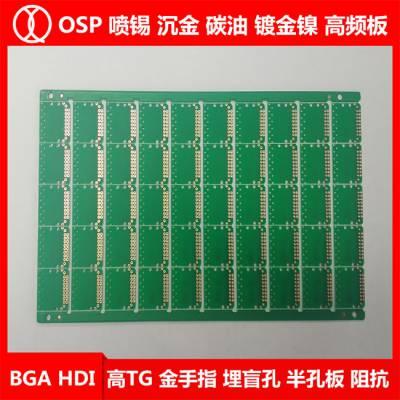 台山琪翔优质线路板供应-接口typec板-肇庆typec板