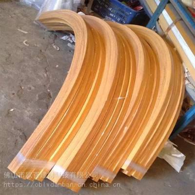 重庆欧百建材专卖店 弧形铝方通吊顶 产品配件辅材齐全
